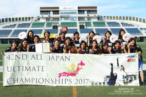 2017Ultimate_AllJapan_Final_3778