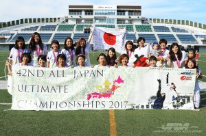 2017Ultimate_AllJapan_Final_3837
