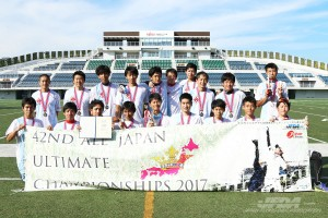 2017Ultimate_AllJapan_Final_3868