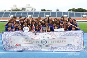 2017Ultimate_AllJapanUniversity_Final_2427