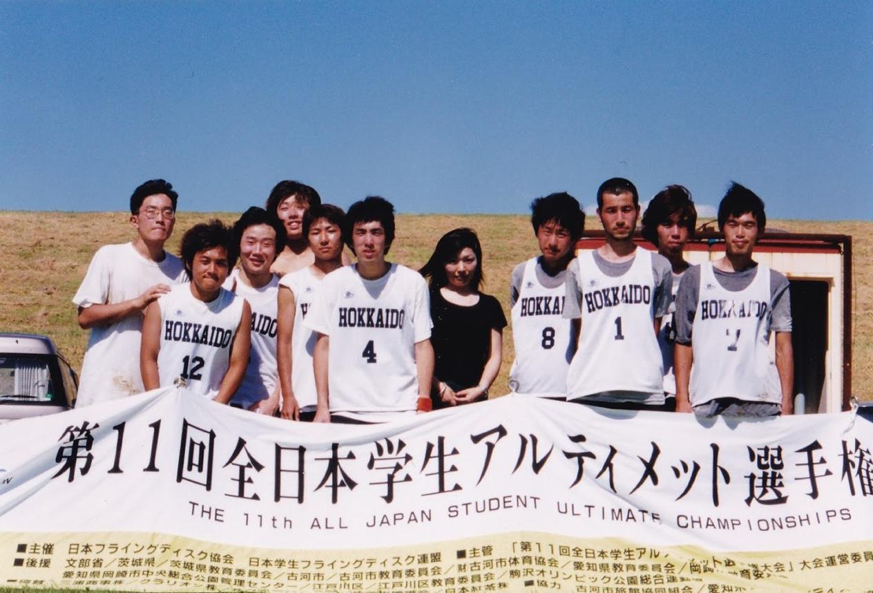 函館大学べアーズ・北海道大学モアイの合同チーム(2000年)
