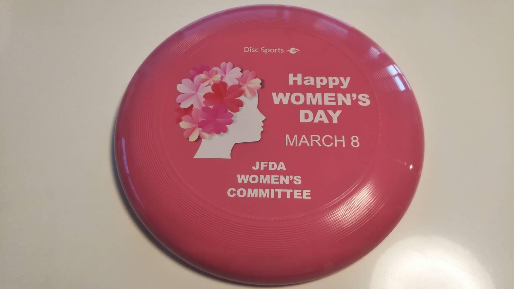 国際女性デー記念ディスク