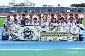 2016ultimate_alljapanuniv_final_aya_2909