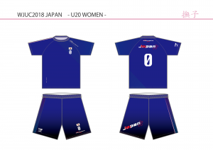 2018WU20Blue_Women_レプリカ